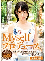 Produced By Myself An AV Actress Haruka Namiki (Age 24) Would You Please Produce The Perfect Video To Give Me The Greatest Thrill Of My Life? - Myselfプロデュース。AV女優波木はるか(24歳)~私が最高に興奮する理想のビデオ作ってくれませんか?~