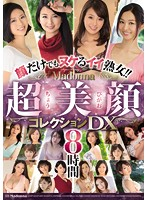 Hot Mature Woman Babes With Faces That Will Make You Cum!! Madonna Ultra Beautiful Face Deluxe Collection 8 Hours - 顔だけでもヌケるイイ熟女!!Madonna超美顔コレクションDX8時間 [jusd-766]