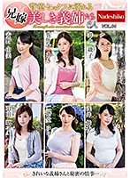 Sister-In-Law. 6 Beautiful Sisters-In-Law Hooked On Immoral Sex vol. 04 - 兄嫁 背徳セックスに溺れる美しき義姉たち6人VOL.04 [nass-808]