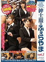 Women In Suits Give Cum Swallowing Blowjob Fun Here At This Popular Shop Dick Sucking In Suits vol. 2 - スーツ姿の女性従業員のフェラごっくんが人気のお店 紳士服のふぇらやま vol.2 [sdde-539]