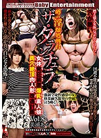 The Hotly Rumored Lust Detonating Torture Device The Tarantula Vol.8 The Device That Will Drive Women Insane With Pleasure Colossal Tits Amateur Girls A Two-Hole Orgasmic Flesh Fantasy Alteration Project Aya Miura - 噂の淫爆処刑台 ザ・タランチュラ Vol.8 女体発狂装置爆乳素人娘 両穴絶頂肉人形改造計画 美浦あや [duib-008]