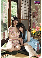 Lesbian And Divorced Cousin -Divorced Wife Doesn't Know What To Do With Her Mature Body- Yukine Sakuragi Kasumi Matsuoka - レズビアンと出戻りの従姉 ~バツイチの元人妻は熟れた身体を持て余す~ 桜木優希音 松岡香純 [aukg-431]