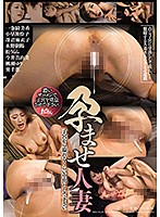 Married Woman Pregnancy Fetish Creampie To The Max Until It Floods Out of Her Pussy - 孕ませ人妻 子宮から溢れるくらい中出しして下さい。 [ddob-037]