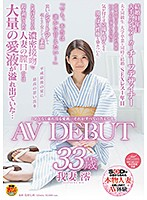 Unstoppable Splatters Of Bodily Fluids... That's The Total Answer Mio Agatsuma 33 Years Old Adult Video Debut - とめどなく溢れ出る愛液…それが全ての答えです。 我妻澪 33歳 AV DEBUT [sdnm-164]