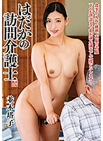 Naked Home-Care Nurse Touko Namiki