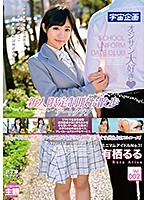 Newbies Only, Date Club For Walking With Girls In Uniform. Ruru Arisu vol. 002 - 新人限定制服お散歩デートクラブ 有栖るる Vol.002 [mdtm-504]