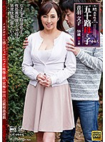 Continued - Strange Sex 50 Something Mother And Son No. 39 Fumiko Otowa - 続・異常性交 五十路母と子 其ノ参拾九 音羽文子 [nmo-55]