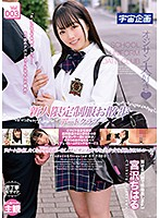 Fresh Face Babes Only A Walk And Talk Date Club Experience While Wearing Her Uniform Chiharu Miyazawa vol. 003 - 新人限定制服お散歩デートクラブ 宮沢ちはる Vol.003