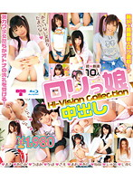 Lolita Girl Creampie Hi-Vision Collection - ロリっ娘中出し Hi-Vision Collection [tbd-054 | tbd-054]