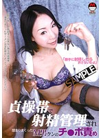 Controlling a Masochistic Man's Ejaculation with a Cock Ring as He Gets Backed Up with Cum - 貞操帯で射精管理され溜まりまくったM男クンのチ●ポ責め [dmba-93]