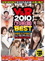 V&R 2010 BEST Of The Last Half Of 2010 - V&R 2010 下半期BEST