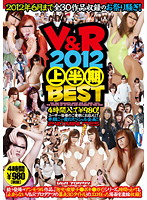 V&R 2012 BEST Of The First Half Of 2012 - V&R 2012 上半期BEST