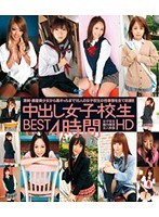 Creampie High School Girls BEST 4 Hours of HD Footage - 中出し女子校生 BEST 4時間 HD [hitma-185]
