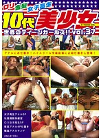 10 Different J-Beauties 37 - 10代美少女 37 [tb-037]