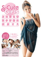 S-Cute Girls Ayaka Tomoda Yui Hatano Sae Aihara - S-Cute Girls 友田彩也香 波多野結衣 愛原さえ [sqte-035]