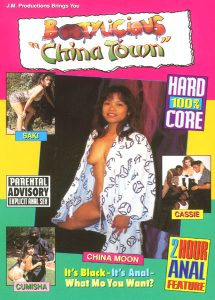 Bootylicious 7: China Town
