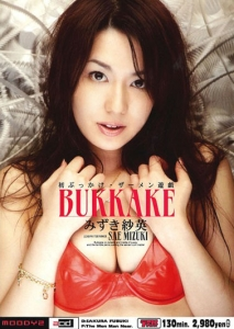 anal porn star Ashely bukkek