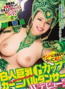 Huge tits samba dancer