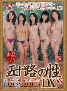 film x japonais fantasia