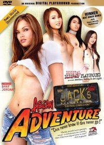 Jack's Asian Adventure 1 également connu sous le titre : Jack's Asian Adventure