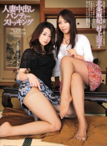 Japanese 120 torrent creampie 6of6 - 1 part 3