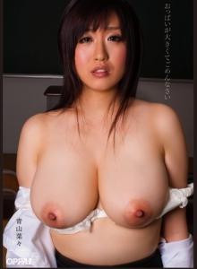 WAS nana aoyama r18