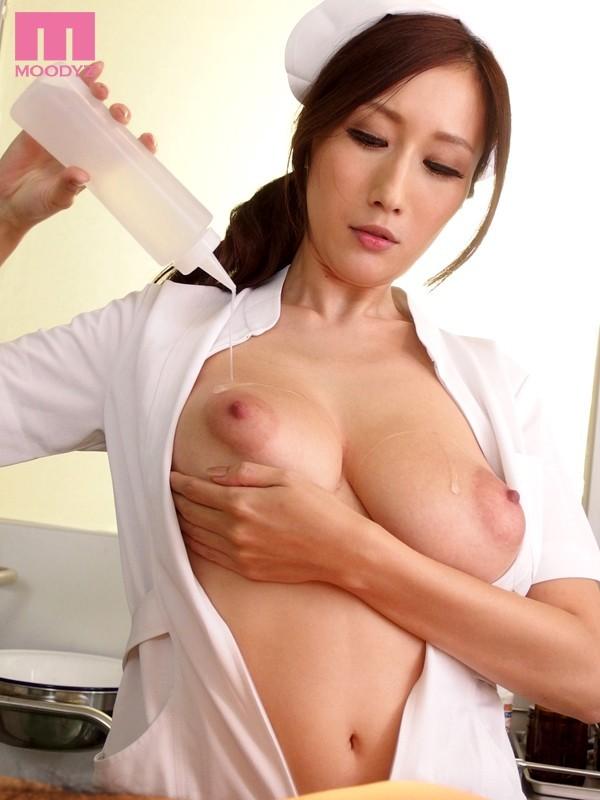 japanese nurse julia nude