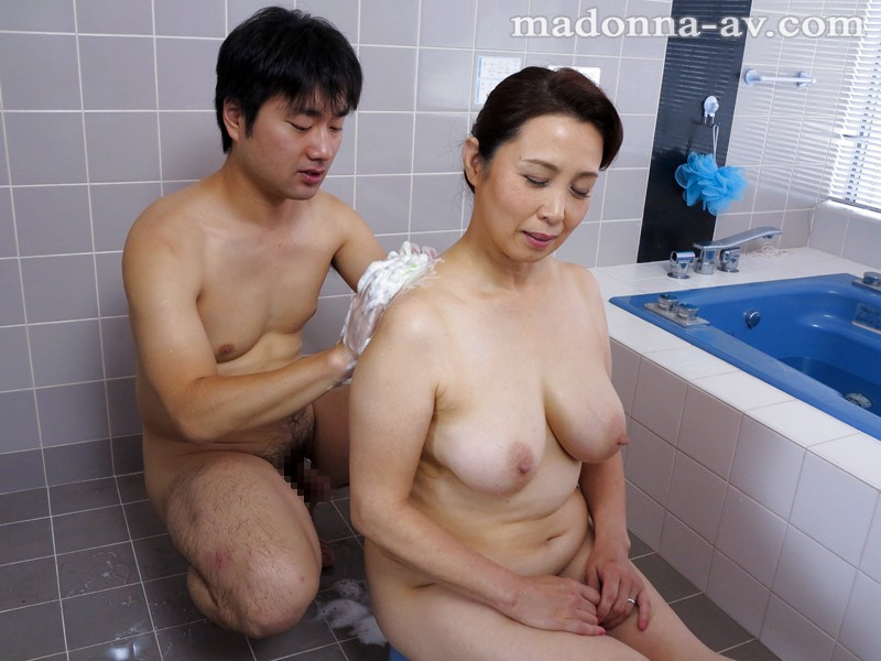 Japanese Milf Mature Mom