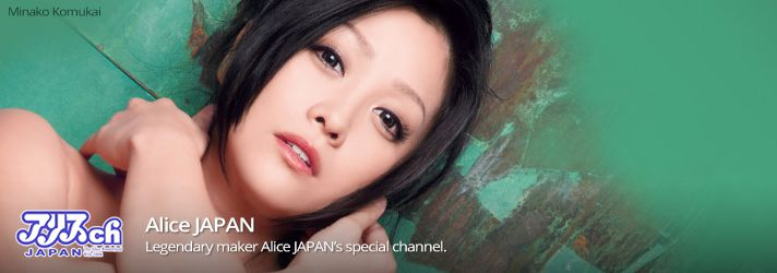 Alice JAPAN - R18 Channel